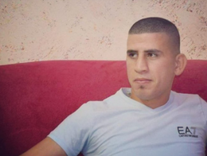 Palestinian terrorist Yassin Abu al-Qara'a, who carried out the stabbing attack.