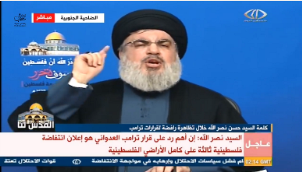 Speech given by Hassan Nasrallah, Hezbollah secretary general, broadcast live on the Hamas-affiliated Shehab website (Facebook page of Shehab, December 11, 2017).