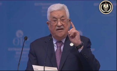 Mahmoud Abbas delivers a speech at the OIC conference in Istanbul (Facebook page of Mahmoud Abbas, December 13, 2017)
