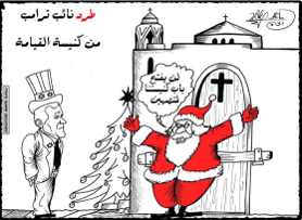 "American Vice President Mike Pence expelled from the Church of the Sepulcher. Santa Claus says, ""We won't open the door of our church to a pro-Zionist"" (Palinfo Twitter account, December 14, 2017)."
