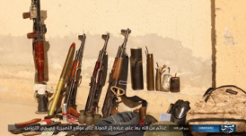 Some of the weapons seized by ISIS (Haqq, December 15, 2017)