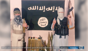 The two terrorists who attacked the training center, in a photo distributed by ISIS. The two operatives in the photo look very young (Twitter, December 19, 2017)