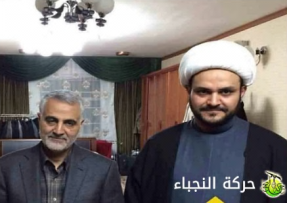 Sheikh Akram al-Kaabi, secretary general of the Party of the Noble Ones (right) with Qasem Soleimani, commander of the Iranian Islamic Revolutionary Guards Corps' Qods Force (Movement of the Noble Ones website, April 12, 2015).