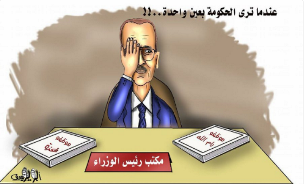 Hamas cartoon accusing Palestinian Prime Minister Rami Hamdallah of discriminating between workers in the Gaza Strip and PA workers Palinfo Twitter account, December 19, 2017).