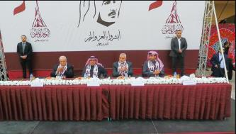 The ceremony for Qatar National Day held with the participation of Isma'il Haniyeh (Facebook page of the Qatari committee for the rebuilding of the Gaza Strip, December 19, 2017)