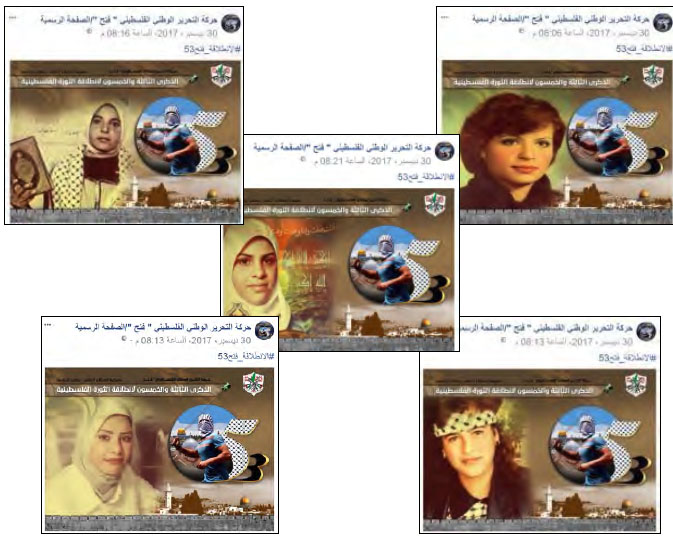 Prominent shaheeds: Pictures posted to Fatah's official Facebook page to mark the 53rd anniversary of the movement's founding glorify five female terrorists (official Fatah Facebook page, December 30, 2017). They were responsible for the deaths of 48 Israelis and the wounding of 276.