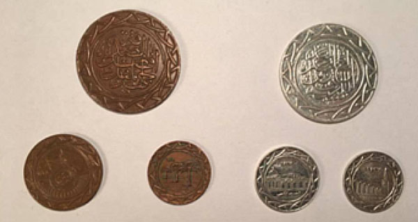 Various coins minted by ISIS's Islamic State (Haqq, December 26, 2017)