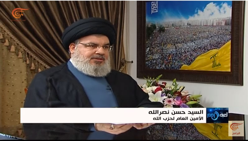 Hezbollah secretary general Hassan Nasrallah interviewed by the Lebanese TV station al-Mayadeen (al-Mayadeen YouTube channel, January 3, 2018).