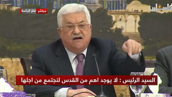 Mahmoud Abbas gives a speech at the beginning of the PLO's Central Council conference (Felesteen YouTube channel, January 14, 2018).