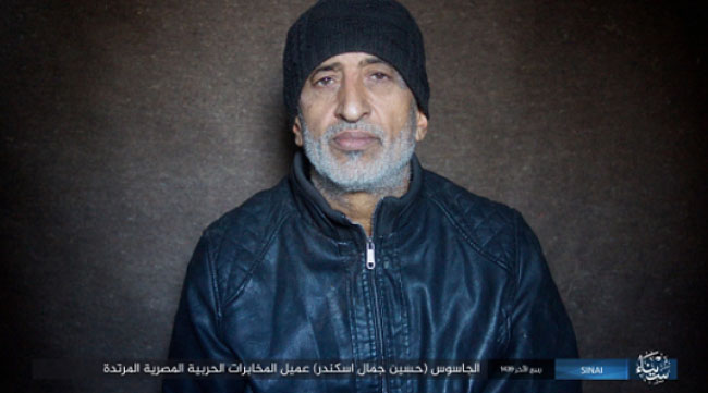 Hussein Jamal Iskandar, who was beheaded by an operative of ISIS's Sinai Province (Akhbar Al-Muslimeen, January 10, 2018)