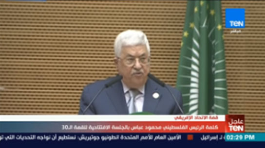 Mahmoud Abbas speaking at the African Union summit meeting (Egyptian Channel TEN, January 28 2018).