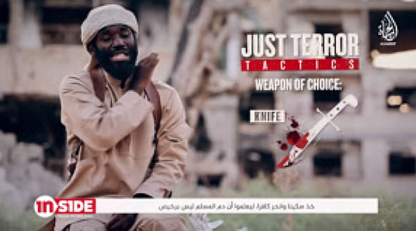 "Abu Saleh and a drawing of a bloodied knife below the inscription ""The Weapon of Choice"" (Akhbar al-Muslimeen, December 28, 2017)"