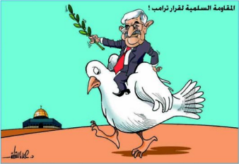 "Cartoon mocking Mahmoud Abbas' activity to counter the Trump declaration.  The Arabic reads ""Non-violent resistance to the Trump declaration"" (Felesteen, December 29, 2017)."