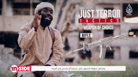 "Abu Saleh and a drawing of a rifle below the inscription ""The Weapon of Choice."""