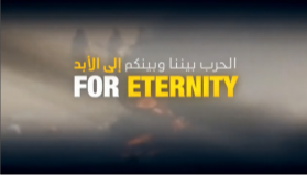 "The final slide: ""The war between us and you is for eternity"" (Al-Sawarim, December 31, 2017)"
