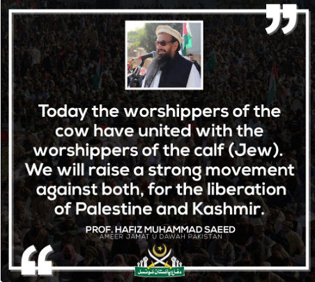 A quotation from Hafiz Muhammad Saeed as issued by the Defense of Pakistan Council, which organized the rally.