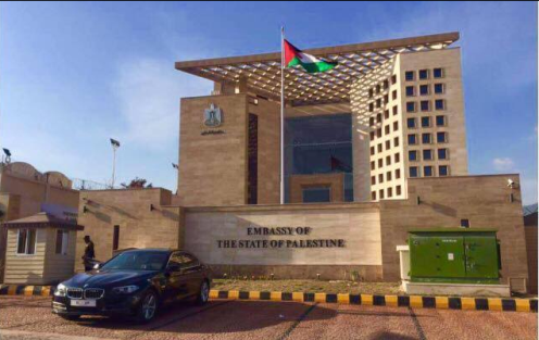 "The lavish embassy of the ""state of Palestine"" in Islamabad, the capital of Pakistan (Facebook page of Ambassador Walid Abu Ali, February 3, 2017)."