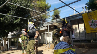 Fatah military display at the University College for Educational Science in Ramallah (official Fatah Facebook page, January 4, 2018).