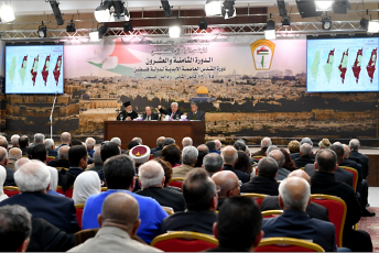 The Central Committee conference in Ramallah, chaired by Mahmoud Abbas (Wafa, January 14, 2018).