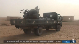 3mm four-barrel anti-aircraft gun seized by ISIS (Akhbar Al-Muslimeen, January 12, 2018)