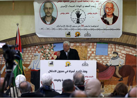 Senior Fatah figure Mahmoud al-'Alul speaks in the name of Mahmoud Abbas, the sponsor of the ceremony honoring the Palestinian terrorists (Wafa, January 4, 2018).