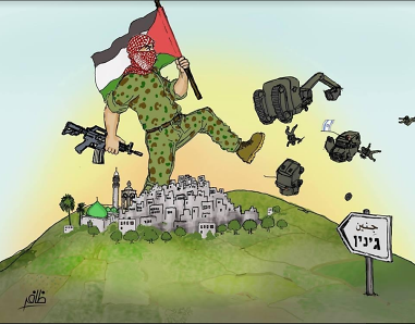 Hamas cartoon calling for an escalation of the armed struggle against Israel (Paldf, January 21, 2018).