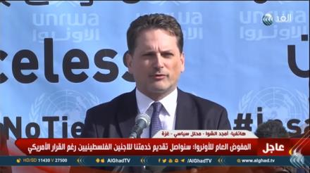 The UNRWA commissioner general holds a press conference in one of the agency's school in the Gaza Strip (al-Ghad, January 22, 2018).