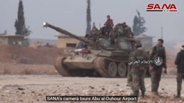 The Syrian forces in the Abu Ad-Duhur military airbase (SANA's YouTube channel, January 21, 2018)