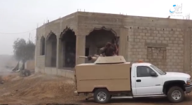 Gun mounted on an off-road vehicle (Aamaq New Agency via Akhbar Al-Muslimeen, January 20, 2018)