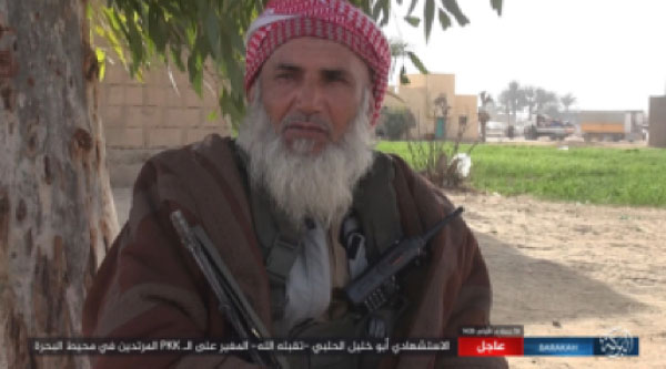Abu Khalil Al-Halabi, who detonated a car bomb against an SDF headquarters; note his relatively old age compared to other ISIS suicide bombers (Akhbar Al-Muslimeen, February 5, 2018).