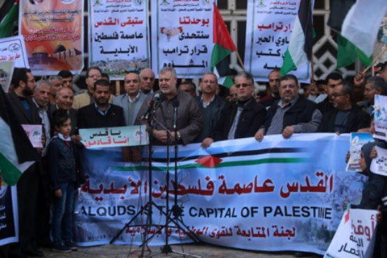 Protest rally of nationalist and Islamic organizations in the center of Gaza City. Senior PIJ figure Khaled al-Batash gives a speech (website of the Popular Resistance Movement headed by Zakaria Dughmush, February 16, 2018).