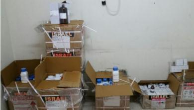Packages confiscated at the Kerem Shalom crossing (Israeli ministry of defense spokesman's unit, February 4, 2018).