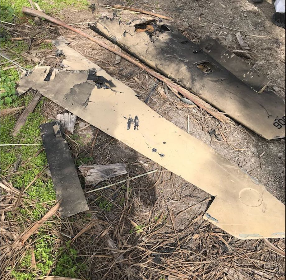 The remains of the downed Iranian UAV (IDF Spokesperson, February 10, 2018)