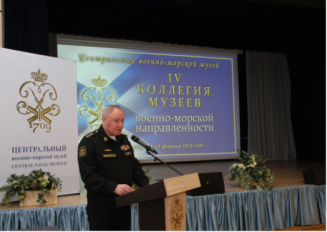 Russian Navy Commander-in-Chief Admiral Vladimir Korolev speaking at a conference at the Central Naval Museum in St. Petersburg (Russian Ministry of Defense website, February 9, 2018)