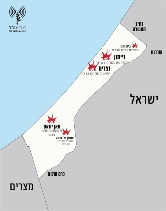 Targets of Israeli Air Force attacks in the northern and central Gaza Strip (Facebook page of the IDF spokesperson, December 17, 2018)
