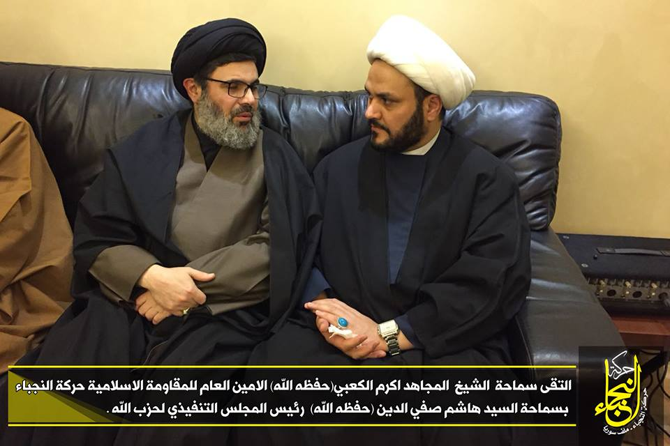 Sheikh Akram al-Kaabi meets in Beirut with Sheikh Hashem Safi al-Din, chairman of Hezbollah's executive assembly.