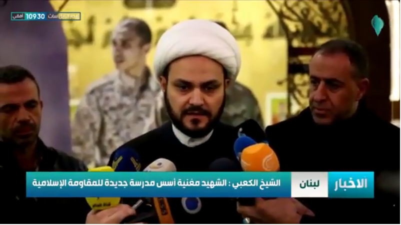 Sheikh Akram al-Kaabi interviewed near the grave of Hezbollah shaheed Mughnieh in the Hezbollah cemetery (al-Nujaba YouTube channel, February 14, 2018).