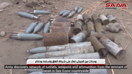 Weapons found there (SANA YouTube channel, February 18, 2018)