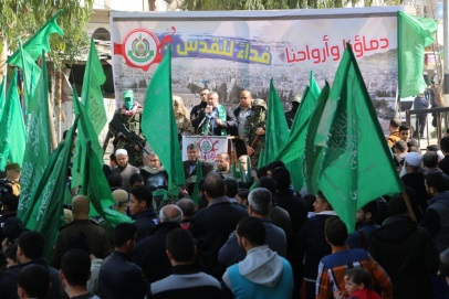 Hamas rally in the Nuseirat refugee camp (Hamas website, February 23, 2018).