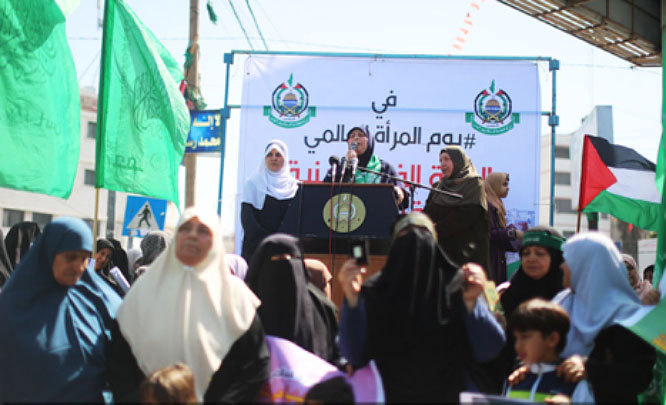 Women's rally in Gaza City (Hamas movement website, March 7, 2018).