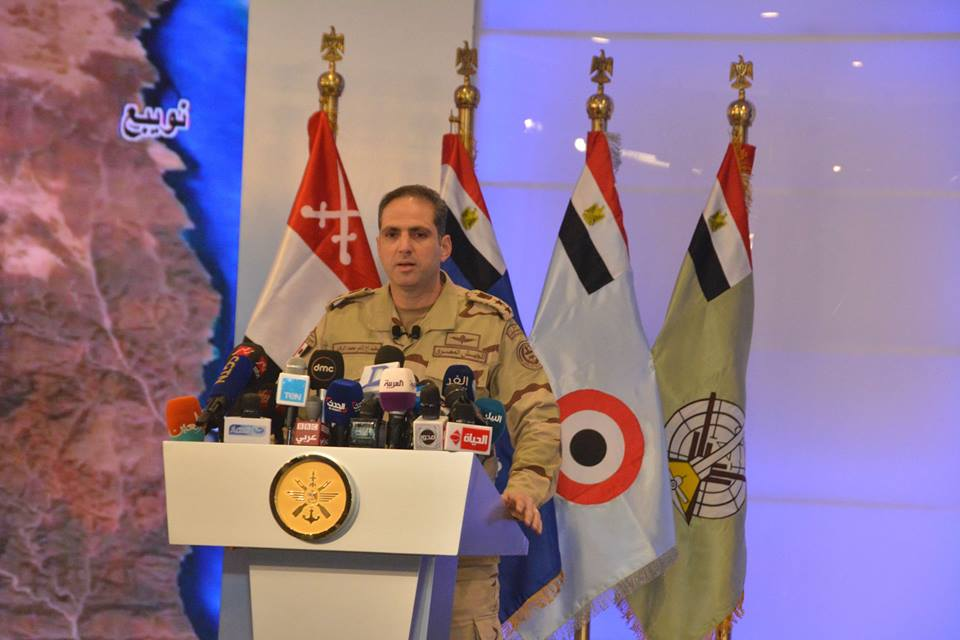 Egyptian Armed Forces Spokesman Colonel Tamer al-Refai at the press conference (Official Facebook page of the Egyptian Armed Forces Spokesman, February 22, 2018)