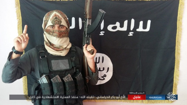 ISIS operative codenamed Abu Bakr al-Khorasani who carried out the suicide bombing attack (Nasher, file-sharing website, February 24, 2018)