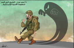 "Cartoons praising Ahmed Nasr Jarar for having escaped capture time after time. The Arabic reads, ""Ahmed Jarar...the phantom that broke the Israeli security system"" (Twitter accounts of Palinfo and the Shehab news agency, February 4, 2018)"