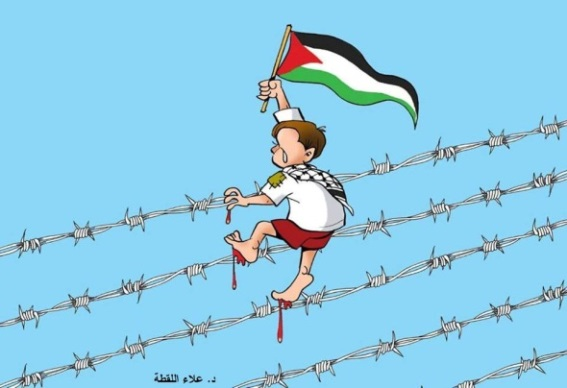 Cartoon originally posted to the Facebook page of Gazan cartoonist 'Alaa' al-Laqta encouraging Palestinians to cross the [border] guard fence (Facebook page of