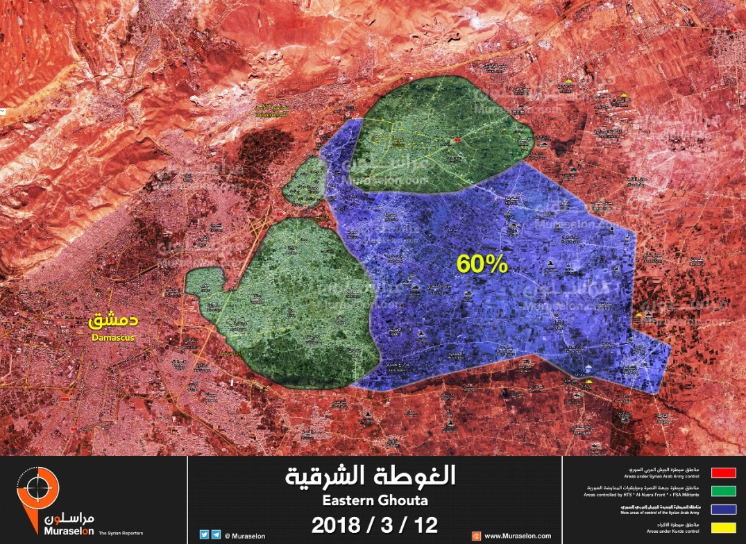 Deployment of the forces in eastern Al-Ghouta (updated to March 12, 2018): The Syrian army and the forces supporting it are marked in red; Areas recently taken over by them are marked in blue; Rebel enclaves are marked in green (Murassiloun, March 13, 2018)