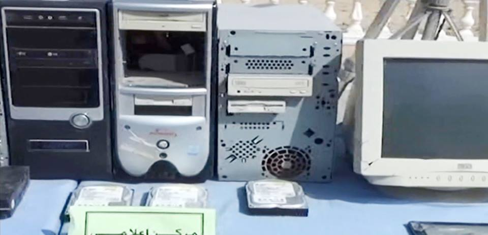 Computers, drives and a computer screen, which were part of the equipment of a media center belonging to ISIS's Sinai Province.