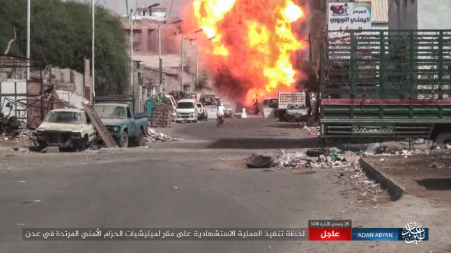 The moment of the explosion of the car bomb (Akhbar al-Muslimeen, March 13, 2018)