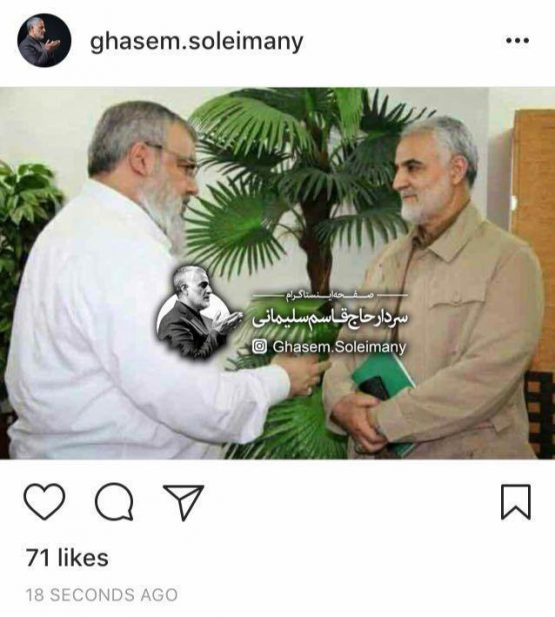 The Nasrallah-Soleimani meeting (Qasem Soleimani's Instagram account, March 4 2018).