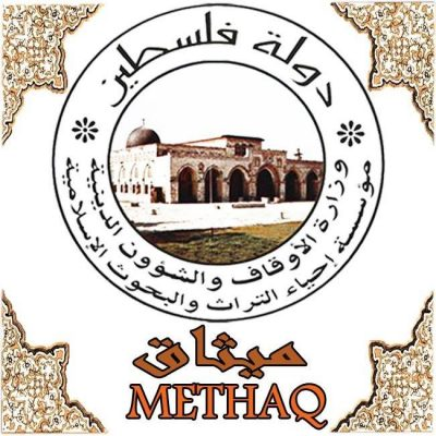Profile picture of the Methaq Facebook page Methaq Center for Heritage and Islamic Research (January 8, 2018).