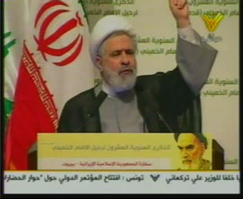 Sheikh Naim Qassem, Deputy Secretary General of Hezbollah, during a speech at a ceremony organized by the Iranian embassy in Beirut on the anniversary of the passing of Khomeini (al-Manar, June 3, 2009)
